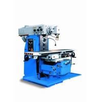 Buy cheap FUV 401 Universal / Vertical Milling Machine product