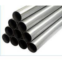 Buy cheap Pipes and Tubes from wholesalers