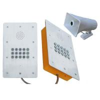 Buy cheap Industrial Telephone PE08SZD product