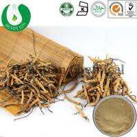 Buy cheap Cordyceps Sinensis Extract- Cordycepin from wholesalers