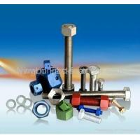Buy cheap Stud bolts ASTM A193 B7 ASTM A194 2H nuts from wholesalers