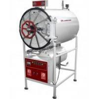 Buy cheap Horizontal Autoclave LHA-201 from wholesalers