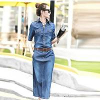 Buy cheap Fashion & Clothing Lightning SALE Ends in 05:30:31 Women's Jeans from wholesalers