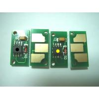 Buy cheap KE-compatible Min 2400 Drum chips for printer from wholesalers