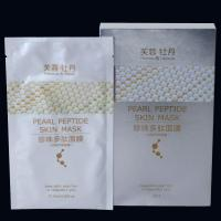 Buy cheap Pearl polypeptide biological Fiber Mask from wholesalers
