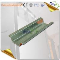 Buy cheap Galvanized Steel Channel Dimensions Ceiling Metal Furring from wholesalers