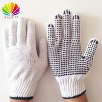 Buy cheap 550g/doz One-Side Pvc Dotted Cotton Glove from wholesalers