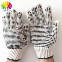 Buy cheap 70g Double Sides Pvc Dotted Cotton Glove from wholesalers