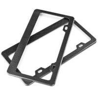 Buy cheap Carbon fiber license plate frames from wholesalers