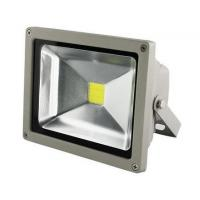 Buy cheap 20W Floodlight ( 12V DC,100-240V AC optional) from wholesalers