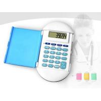 Buy cheap Dosage Calculator from wholesalers