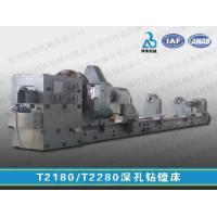 Buy cheap T2180/T2280 deep-hole drilling and boring machine product