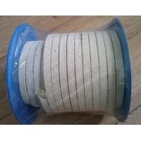 Buy cheap Kevlar braided packing from wholesalers
