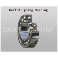 Buy cheap auto self-aligning bearing from wholesalers