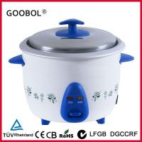 Buy cheap Drum Rice Cooker Product title:GAOBO-3.5A4 from wholesalers