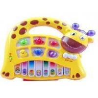 Buy cheap Electric Animal Toys from wholesalers