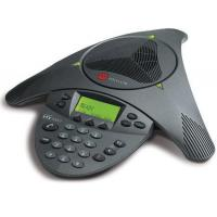 Buy cheap Conference Phones from wholesalers