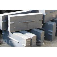 Buy cheap Impact crusher blow bars from wholesalers