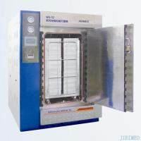 Buy cheap Products: WG-SZ Series Ampoule Leak Sterilizer from wholesalers