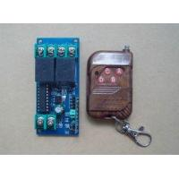Buy cheap Remote Control Circuit Board PCB Fabrication and Assembly 12 V Double Relays from wholesalers