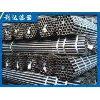 Buy cheap 2015 new seamless steel pipe ASTM A 53 from wholesalers