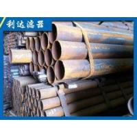 Buy cheap high quality weld steel pipes/ERW steel casing pipes from wholesalers