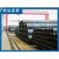 Buy cheap Steel Straight seam pipe from Wholesalers
