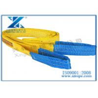 Buy cheap 100% high tenacity polyester flat webbing sling from wholesalers