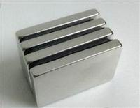 Buy cheap Neodymium/NdFeB Magnet from wholesalers