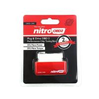 Buy cheap Plug and Drive NitroOBD2 Performance Chip Tuning Box for Diesel Cars from wholesalers