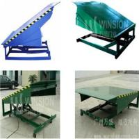 Buy cheap Airbag-type unloading platform from wholesalers