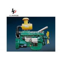 Buy cheap Diesel engine generator from wholesalers