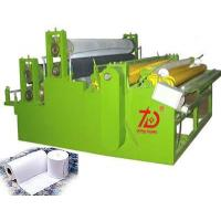 Buy cheap DH-YDJ-C Type EMBOSSING PERFORATING REWINDER from wholesalers
