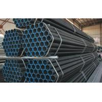 Buy cheap ERW ASTM A178 Fire pipe from wholesalers