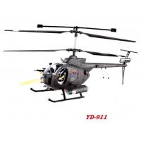 Buy cheap R/C Helicopter&quadcopter YD-911 from wholesalers