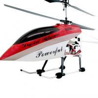 Buy cheap R/C Helicopter&quadcopter QS8005 from wholesalers