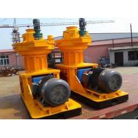 Buy cheap Wheat Straw Pellet Mill from wholesalers