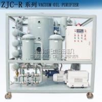 Buy cheap High efficient dehydration vacuum oil purifier from wholesalers