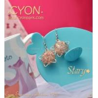 Buy cheap All Earrings Collections (Anting) product