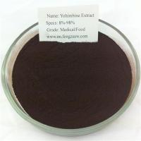 Buy cheap Yohimbine Extract from wholesalers