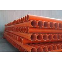 Buy cheap high quality UHMWPE pipe from Wholesalers