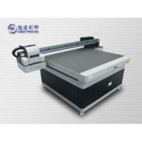 Buy cheap Flatbed Inkjet Printer | YD-1510 | Yueda Printing from wholesalers