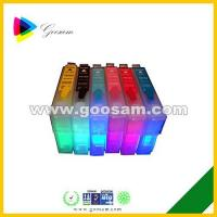 Buy cheap UV invisible ink for Epson Inkjet printer from wholesalers