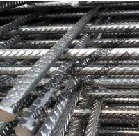 Buy cheap Concrete Reinforcing Mesh from wholesalers