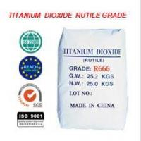 Buy cheap Titanium Dioxide Rutile R666 For Coating & Paint product