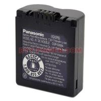 Buy cheap Camcorder/Camera Batteries from wholesalers