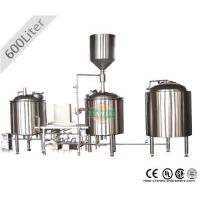 600L used brewery equipment