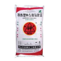 Buy cheap Magnesium oxide for thermal conductive plastic from wholesalers