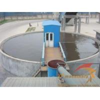 Buy cheap Mineral Process Plant Mineral Thickener from wholesalers