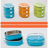 Buy cheap stainless steel lunch box , bento lunch box from wholesalers
